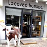 La Cave à Fromages Logo